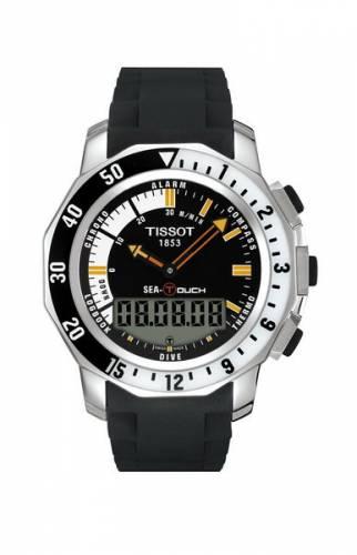 Купить китайские часы в самаре ремешки для наручных часов каучуковые
